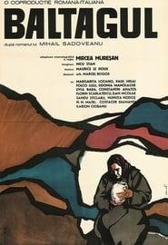 The Axe (1969)