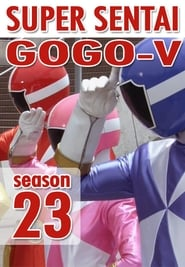 Super Sentai - Battle Fever J Season 23