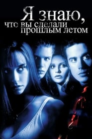 Watch Телекинез streaming movie