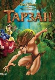 Watch Tarzan Online Movie