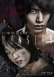 Monster imagem