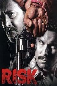 Risk (2007)