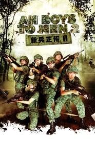 Ah Boys to Men II