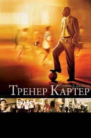Watch Чудо streaming movie