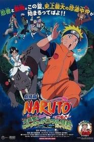Naruto Movie 3 Hatalmas izgalom! Állati zűrzavar a Mikazuri-szigeten