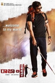 Raja the Great (2017) Watch Telugu Full Movie Online