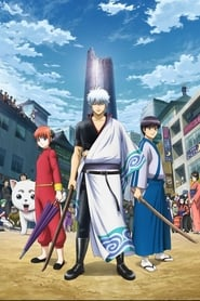 serien Gintama deutsch stream