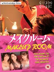 Watch Makeup Room  - HD