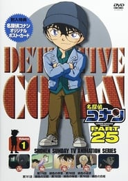 Streaming Detective Conan poster