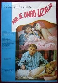 God Died in Vain (1969)
