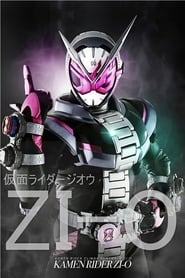 Kamen Rider Season 1