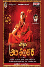 Jagadguru Adi Sankara se film streaming