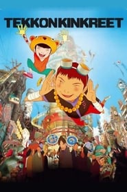Watch Tekkonkinkreet online free streaming