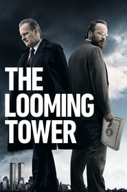 The Looming Tower S01E10 – A Very Special Relationship