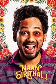 Image Naan Sirithal (2020) Full Movie