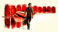 Watch American Made Online Streaming