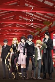 Noragami streaming vf poster