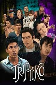 Watch Triptiko (2017)