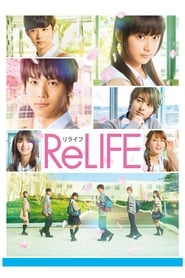 ReLIFE (2017) BluRay 720p 950MB Ganool