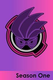 Streaming Kamen Rider Ex-Aid [Tricks] - Kamen Rider Genm  poster