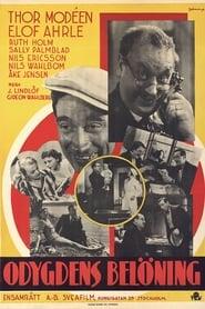 Odygdens belöning (1937)