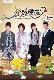 Waking Love Up (2011)