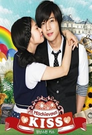 Playful Kiss streaming vf poster