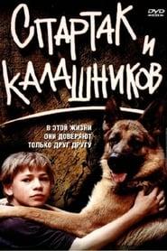 Spartacus and Kalashnikov affisch