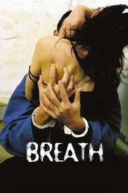 Breath 2007