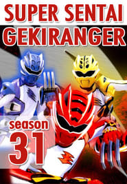 Super Sentai - Battle Fever J Season 31