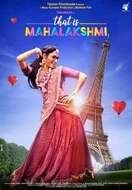 Watch That is Mahalakshmi (2019)