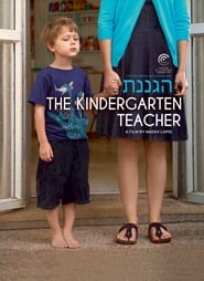 The Kindergarten Teacher Online Streaming