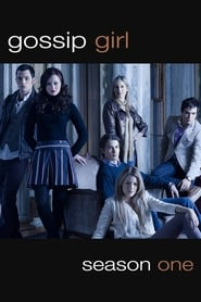 Gossip Girl Saison 1 en streaming