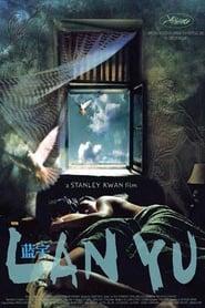 蓝宇 Full Movie netflix