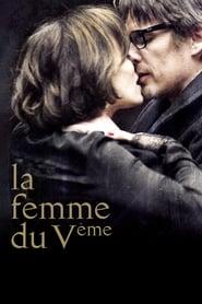 La femme du Vème (2011) Netflix HD 1080p