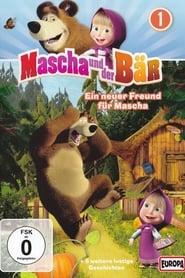 Streaming Masha and the Bear poster