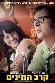 Watch Battle of the Sexes Online Movie