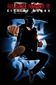 黑俠2 Netflix HD 1080p