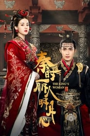 The King's Woman Season 1
