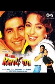 Mr. & Mrs. Khiladi (1997)