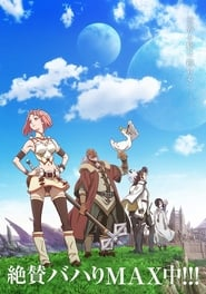 serien Shingeki No Bahamut - Virgin Soul deutsch stream
