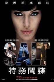 Watch Salt Online Movie