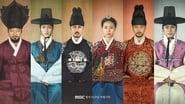 Hwajung saison 1 streaming episode 50