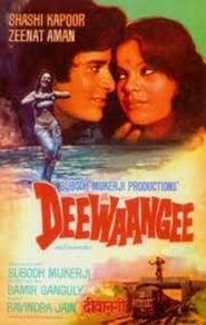 Deewaangee (1976)