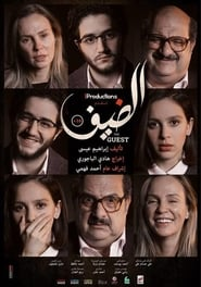 Watch The Guest (2019)
