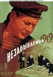 The Unforgettable Year 1919 Film Plakat