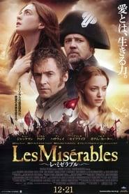 Watch Les Misérables Online Movie