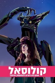 Watch Colossal Online Movie