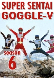 Super Sentai - Season 1 Episode 6 : Red Riddle! Chase the Spy Route to the Sea Season 6