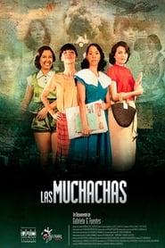 The Girls (2014)